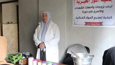 Photo of التنمية الريفية تنفذ دورة صناعة المربيات لعدد من السيدات في شمال غزة