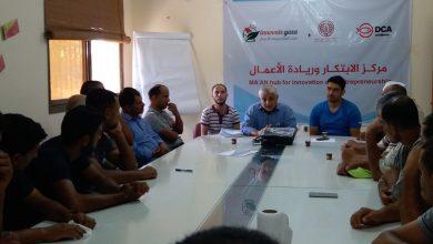 Photo of الزراعة تناقش مع مربي الدجاج اللاحم الحملة الشاملة لترخيص مزارع الدواجن