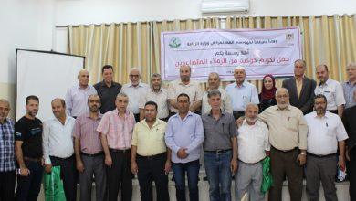 """Photo of وزارة الزراعة تكرم موظفيها """"المتصاعدين"""""""
