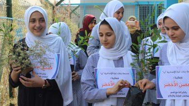 "Photo of ""الغصن الأخضر"" .. فعالية تشجير في مدارس غزة"