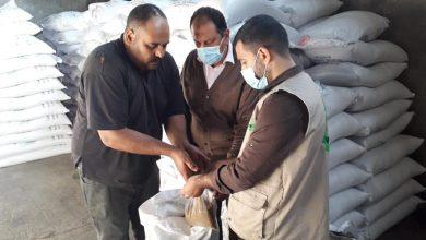 Photo of زراعة شمال غزة تتابع عملية فحص ومتابعة الاعلاف