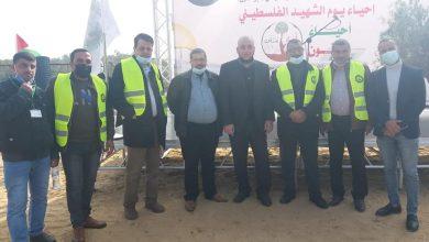 Photo of الزراعة تشارك في فعالية يوم الشهيد الفلسطيني