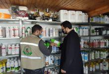 Photo of الزراعة توصي أصحاب محلات المبيدات للاسراع بترخيص محلاتهم