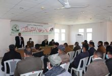 Photo of الزارعة تشرع بحملة توعوية شاملة لشرح إجراءاتها في ضبط جودة مدخلات الإنتاج