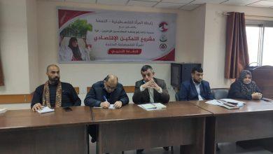 Photo of زراعة رفح تلتقي المؤسسات الأهلية للتحضير للمعرض الزراعي