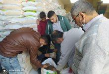 Photo of صور..الزراعة تتفقد مصانع الأعلاف في محافظة الوسطى