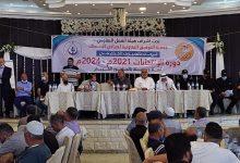 Photo of الزراعة تشرف على انتخابات جمعية التوفيق لصيادي الاسماك
